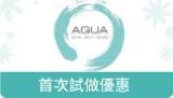 Aqua Natural Beauty Wellness