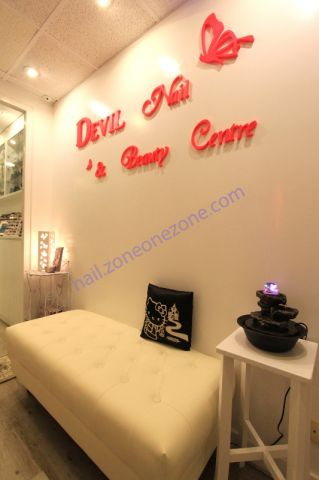 Devil Nail & Beauty Centre  -