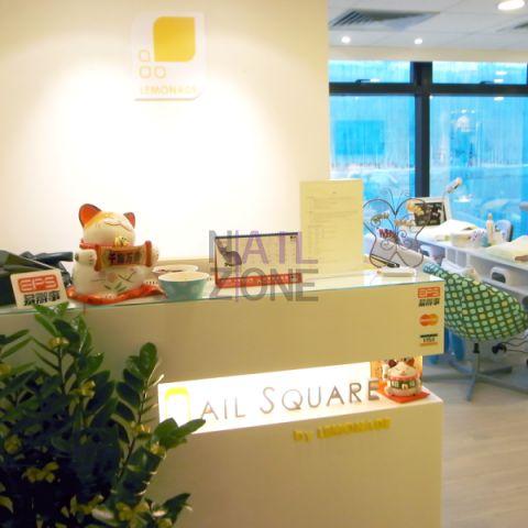 Nail Square by Lemonade - Nail Square by Lemonade的接待處