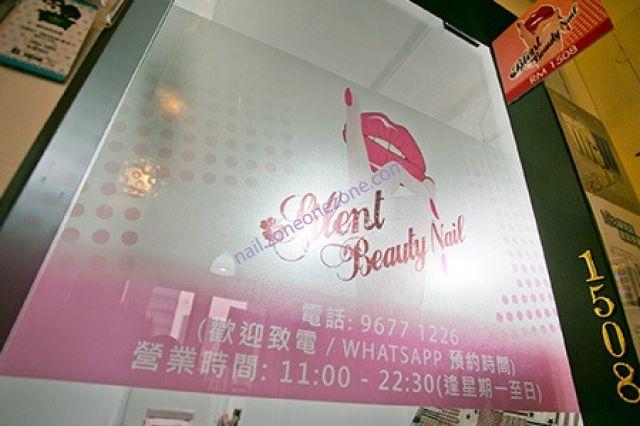 Silent Beauty Nail - 請記得本店的門口1508室