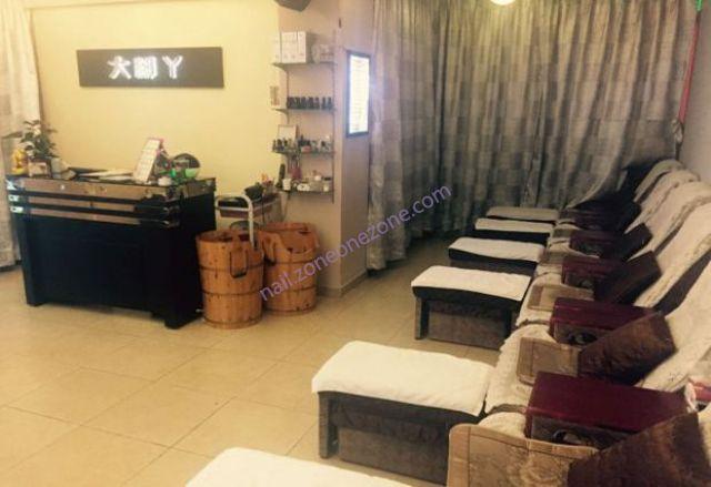 大腳丫保健美容中心 Relax Foot Massage -