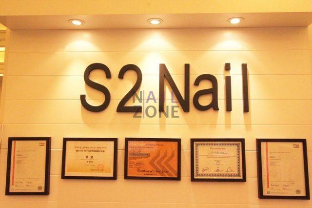 S2 Nail House - 專業的美甲團體隊,獲得多項美甲認證
