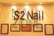 S2 Nail House