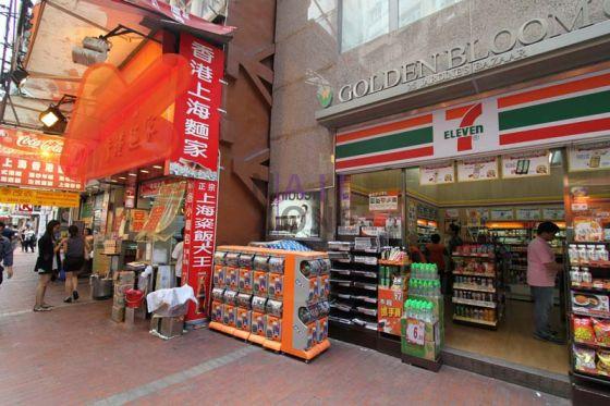 直行約30步, 至「香港麵家」