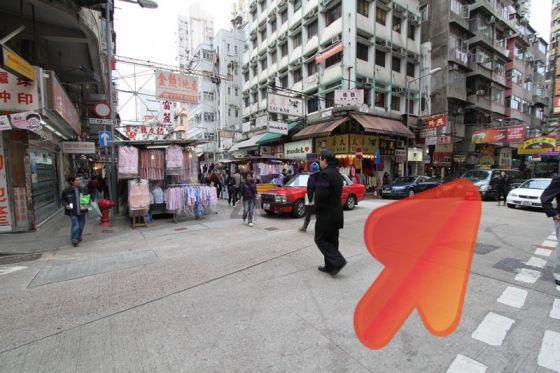 到達吳松街,向右轉行30步