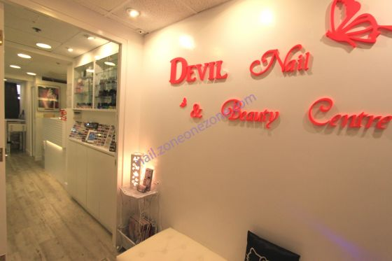 到9樓,順利到達Devil Nail & Beauty Centre!