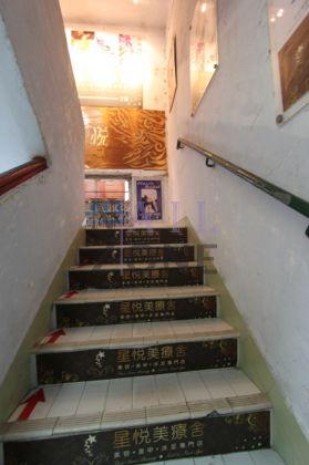 步上兩層,即到達「星悅美療舍」!